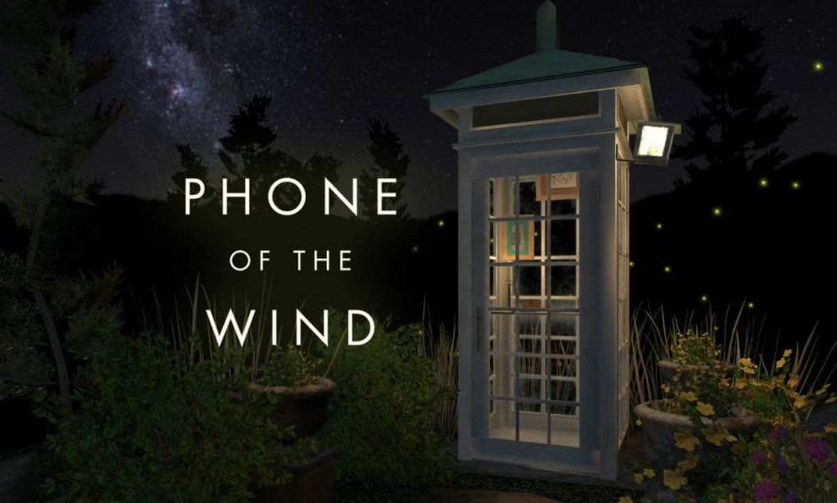Phone of the Wind